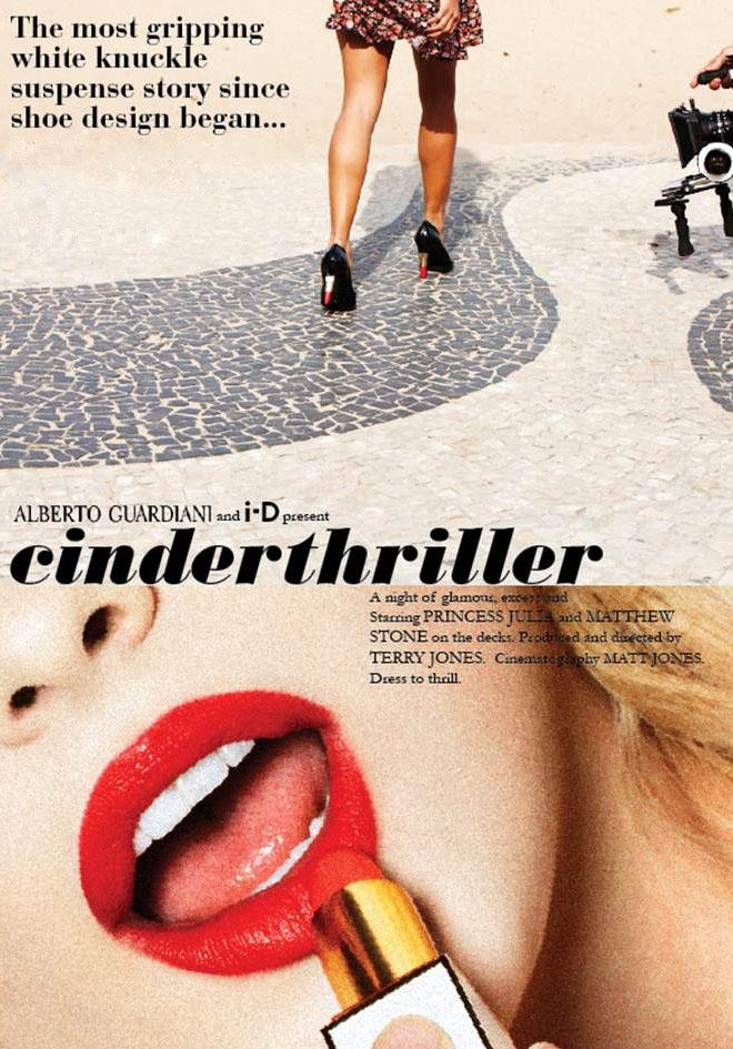 CINDERTHRILLER
