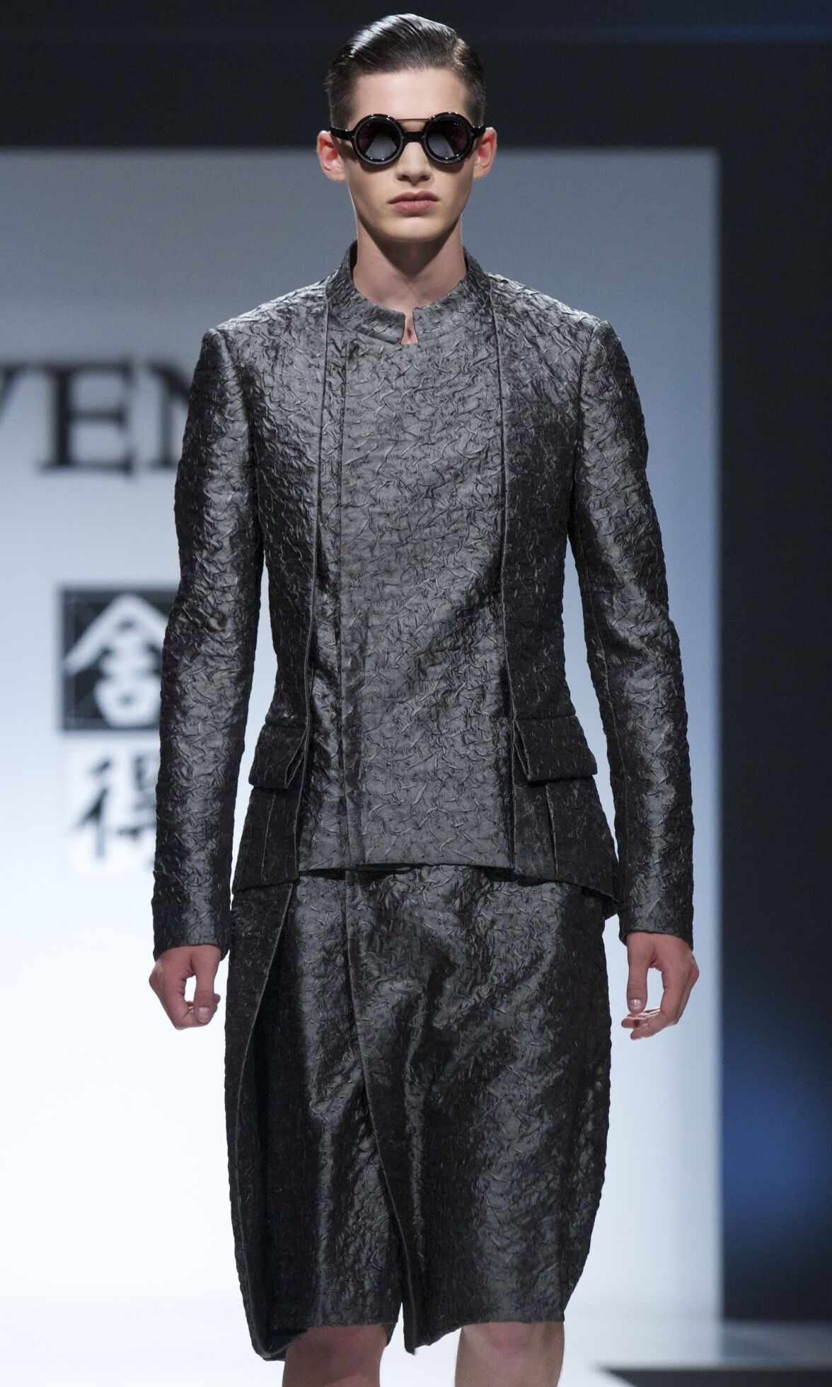 Ji Wenbo Man Milano Fashion Week
