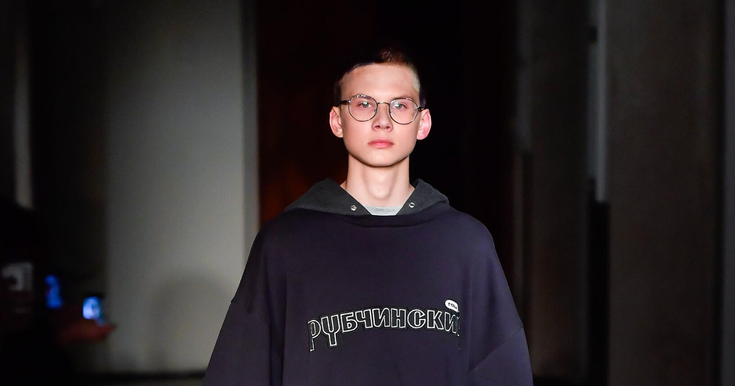 Gosha Rubchinskiy Fashion Show SS 2018 Saint-Petersburg