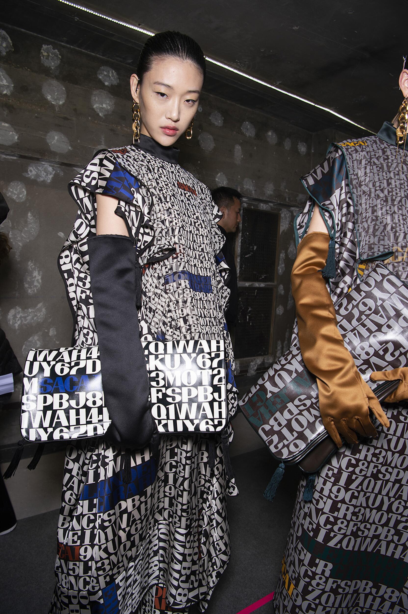 Backstage Sacai Fashion Trends 2020 Model